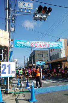 9.24B駒ヶ根ハーフM01.jpg