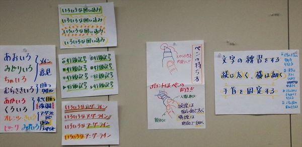 ファシグラ勉強会2月①_R.jpg
