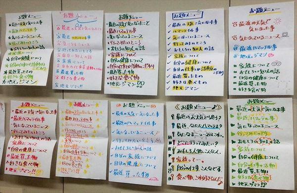 ファシグラ勉強会2月②_R.jpg