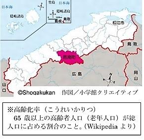 邑南町地図.jpg