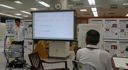 こまがね未来会議01b.jpg