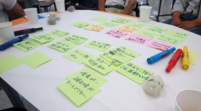 こまがね未来会議06b.jpg