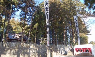 五十鈴神社B.jpg